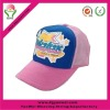 High quality designer baseball caps women