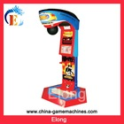 RM-EL 1701 Ultimate Big Punch redemption boxing game machine