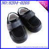 black leather baby leather shoe hard sole
