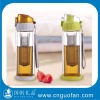 PC507 Fashion water bottle with tea strainer