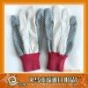Polka Dots Gloves