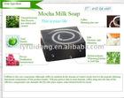 Mocha milk soap