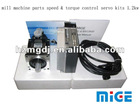 mill machine parts speed & torque control servo kits 1.2kw