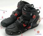 Racing Boot
