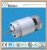 Brush dc motor for generator starter with model RS-795SHF