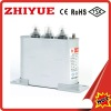 0.4Kv 3-Phase Shunt Self-healing Capacitor Bank