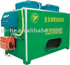 Yi He Series Auto coal fired Heating Air Machine in horticulture