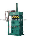 Plastic Baler, Leather Baler