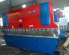 series WC67Y hydraulic press brake