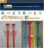 Adjustable scaffolding props / Scaffold props