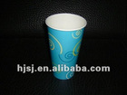 double PE cold drinking paper cup,