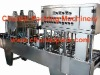 BG32A Automatic Cup Filling Sealing Machine