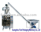 DXD--20000FB Back sealing powder packing machine