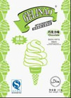 2012 hottest Gelato mix/ Hard Ice Cream powder Mix