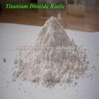 factory price titanium dioxide rutile with free sample