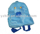 plush animal backpack