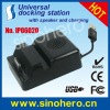Universal docking station with speaker and charging