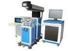 DP-HB 100W Diode Side Pump Laser(DPSSL) Marking Machine