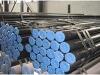 oil casing pipe