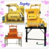 commercial concrete mixing batch plant for sale