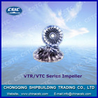 VTR/VTC series impeller