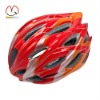 August promotion sales bicycle helmets with adjuster and insect net