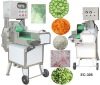 automatic multi-functional Vegetable Cutter,automatic stem vegetable cutting machine,cucumber slicing machine,onion cutter.