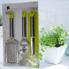 3 pcs purchase kitchenware set