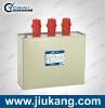 power capacitor BGMJ