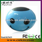 Mini ball speaker with usb2.0 and FM radio