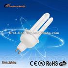 11/15/18w gu10 3u energy saving Copper lamp