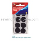 High Quality self-stick Velcro Dot(17427)