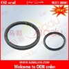 Durable Oil seal for TOYOTA 90311-88001