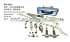 Auto rear door locks assembly for Foton SUP