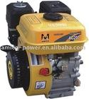 Portable Engine