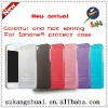 New arrival super ultra-thin 0.5mm for iphone5 case
