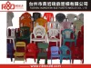 household plastic arm chair mold