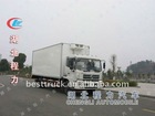 Refrigerated Vehicles CLW5160XLC3