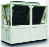 air cooled chiller (air conditioner outdoor unit)