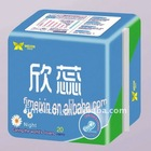 Butterfly sanitary napkins