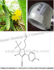 Farm Insecticide Chemicals Chlorfenapyr TC