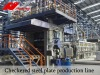 checkered steel plate production line