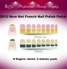 New Hot French Nail Polish Patch