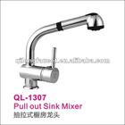 Sink Mixer (pull out sink mixer) QL-1307