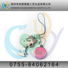 making animal mobile phone strap