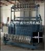 Electro Galvanzied Field fence netting machine
