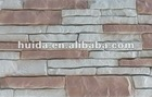New Design! Vida Faux Stone Wall Panel, PP Wall Panel, Exterior Wall Panel (Model:VD100501)