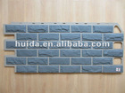 Faux Brick Wall Panel(Model:VD100101 Color:VDC108)