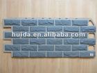 Faux Brick Wall Panel(Model:VD100101 Color:VDC108)