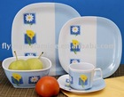 20PCS MELAMINE SQUARE DINNER SET